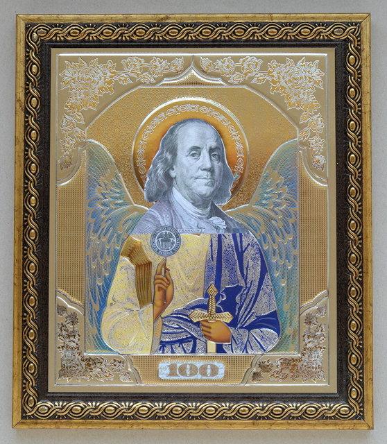 Saint Franklin_(Yurko Dyachyshyn)_43.JPG