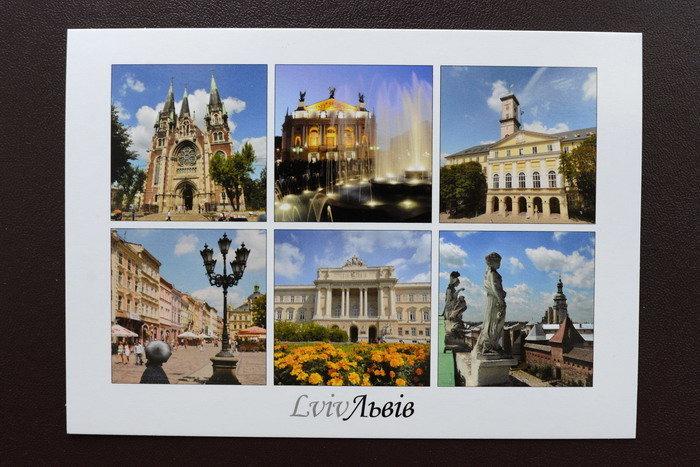Postcards_(Dyachyshyn)15_resize.JPG