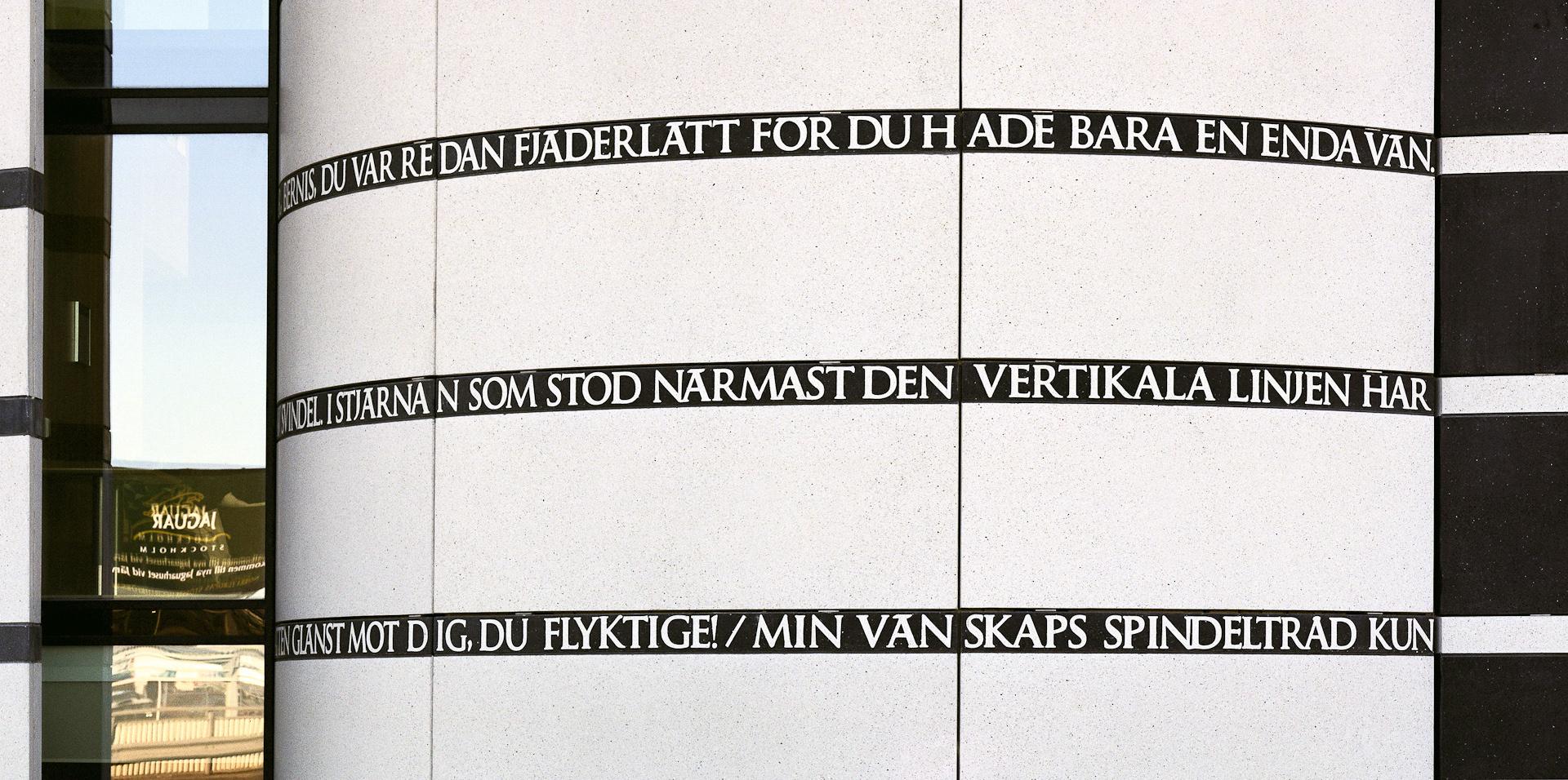 Arlanda06.jpg