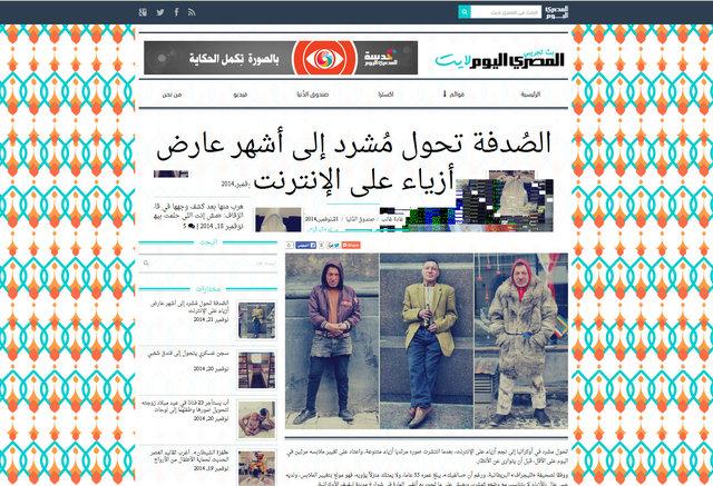 lite_almasryalyoum_com000.jpg