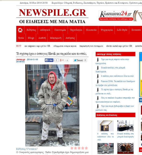 newspile(gr).jpg