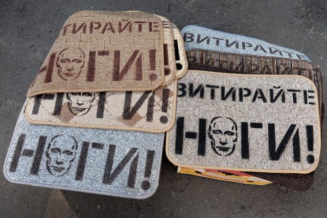 Putin in Lviv_(Dyachyshyn)_38_resize.JPG