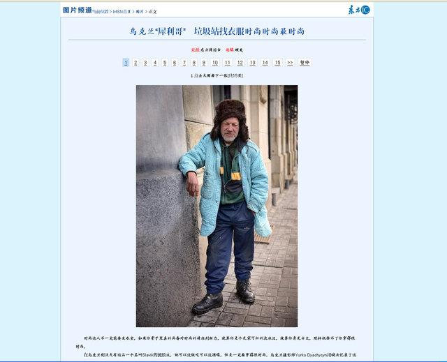 msnphoto_eastday_com001.jpg