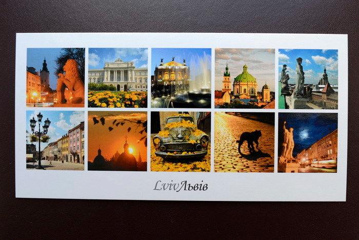Postcards_(Dyachyshyn)37_resize.JPG