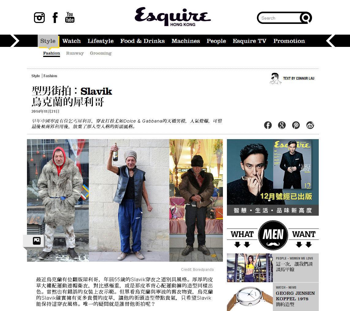 esquirehk_com1.jpg