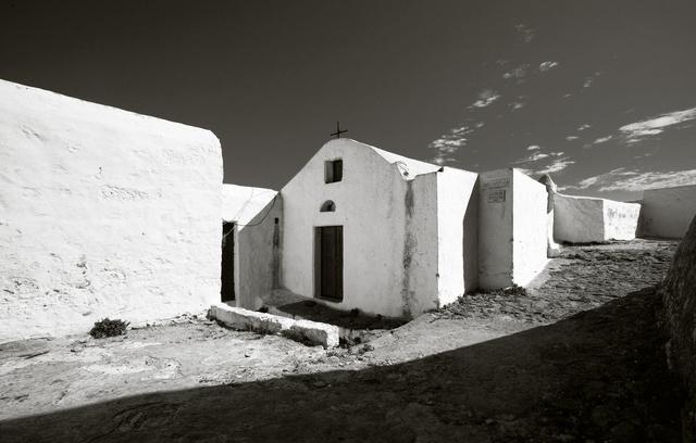 Patmos Courtyard