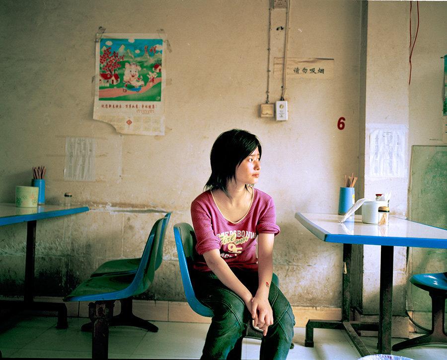 Chongqing0026.jpg