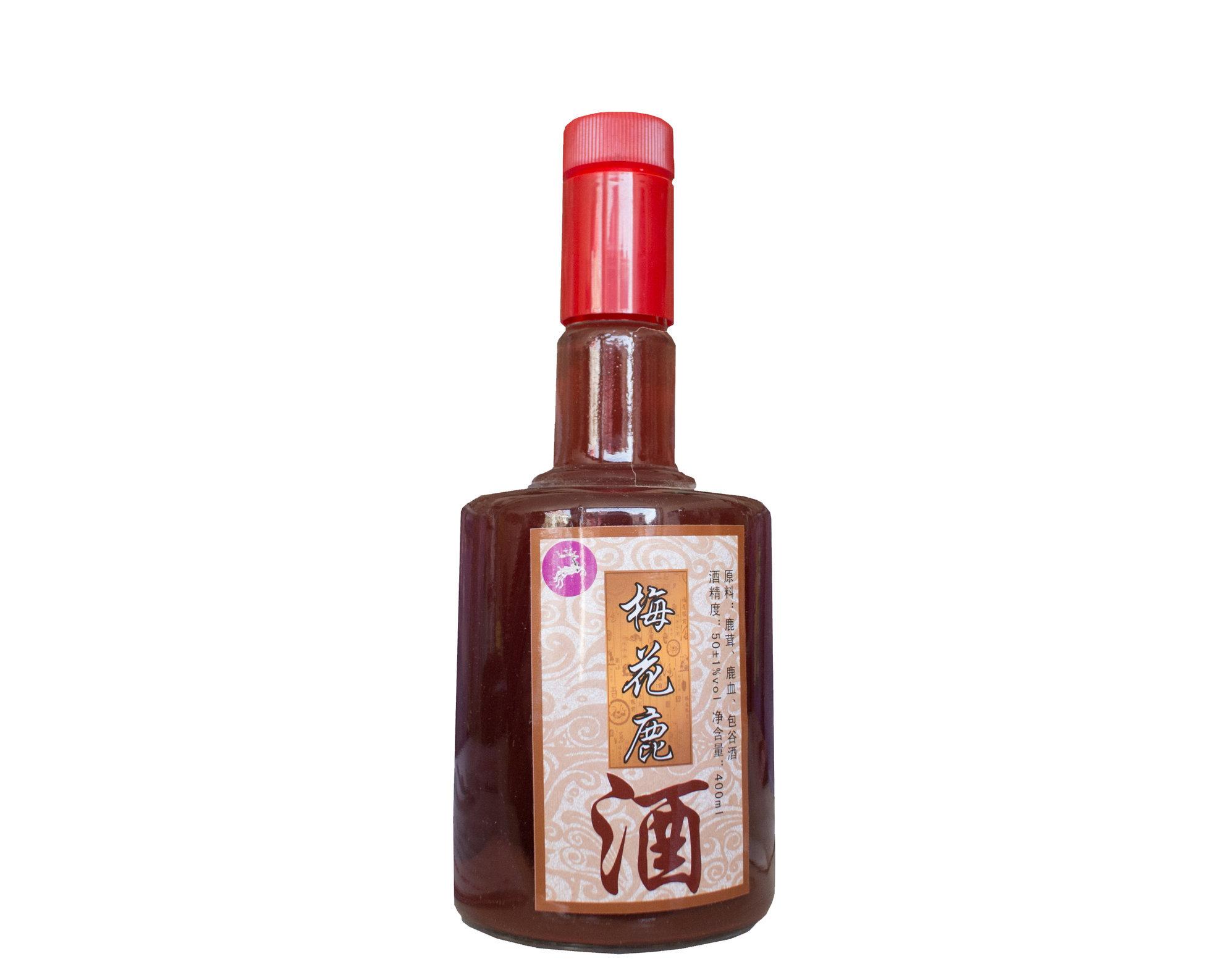 Pilose Antler, syrup