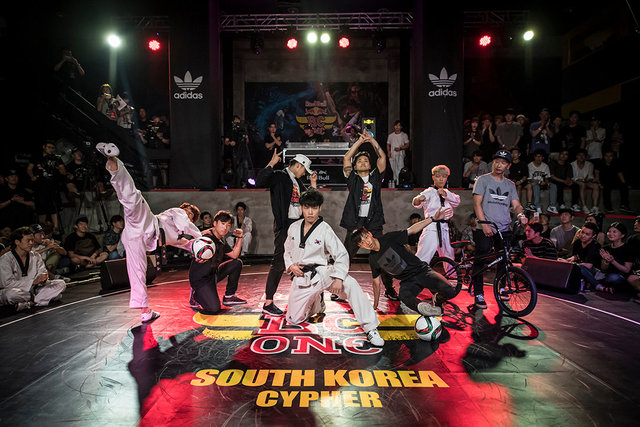 ss_160702_BC_One_South_Korea_Cypher_0002.jpg