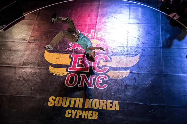 ss_160702_BC_One_South_Korea_Cypher_0022.jpg