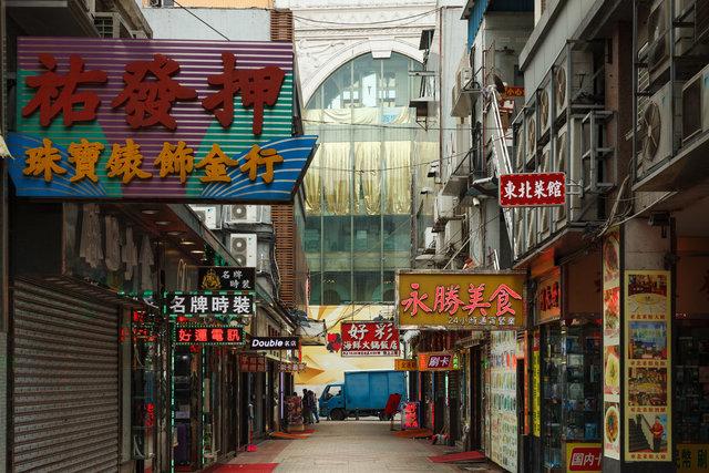 Macau Peninsula