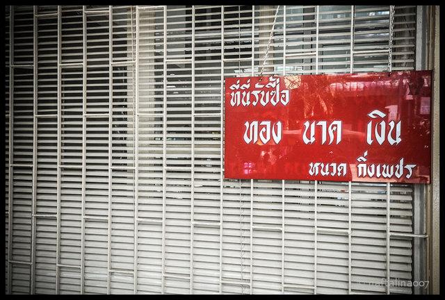 bangkok2015_DSC_4281March 04, 2015_ webuse only.jpg