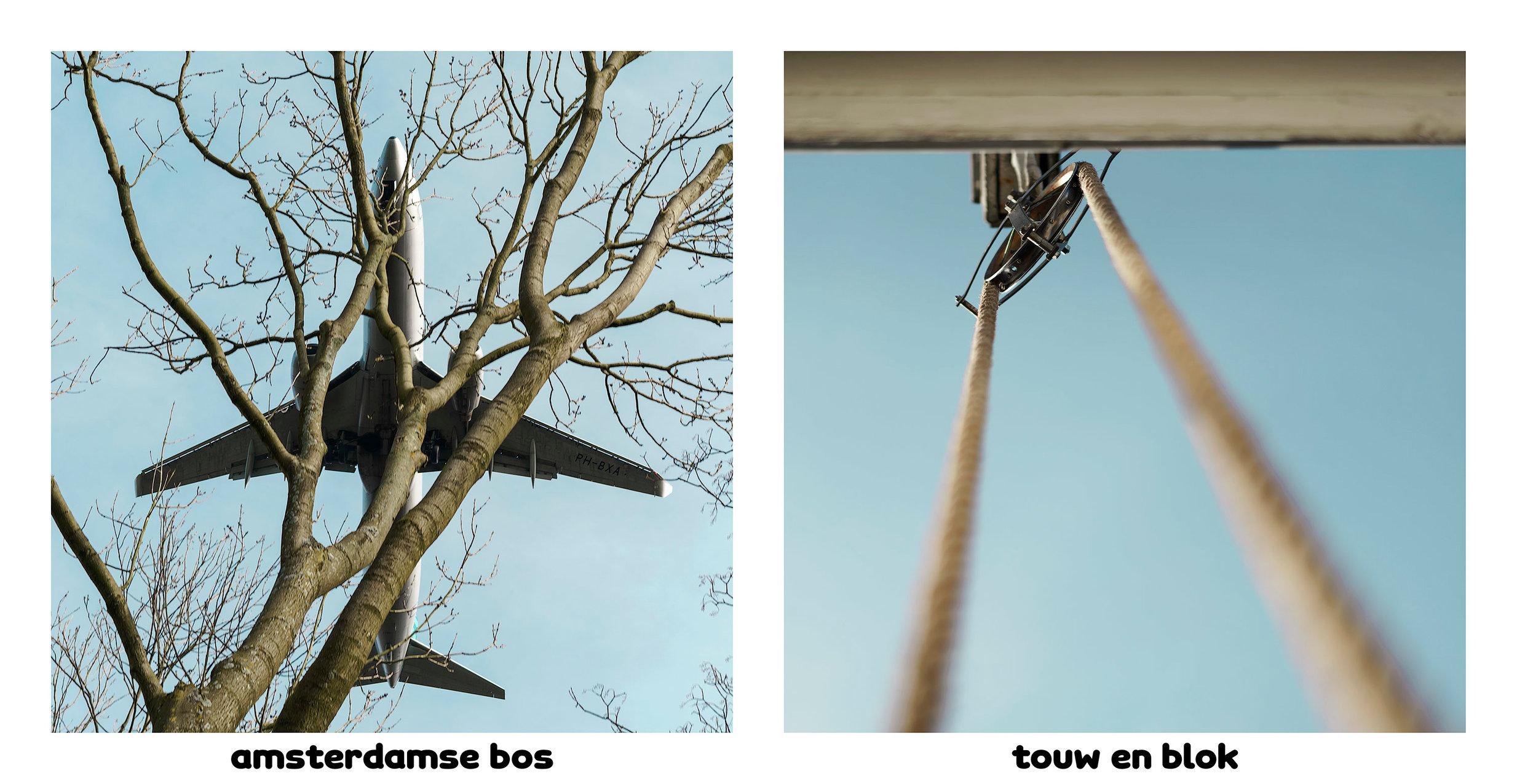 Amsterdamse bos- Touw en Blok Amsterdamsedingen Immink-Faber.jpg