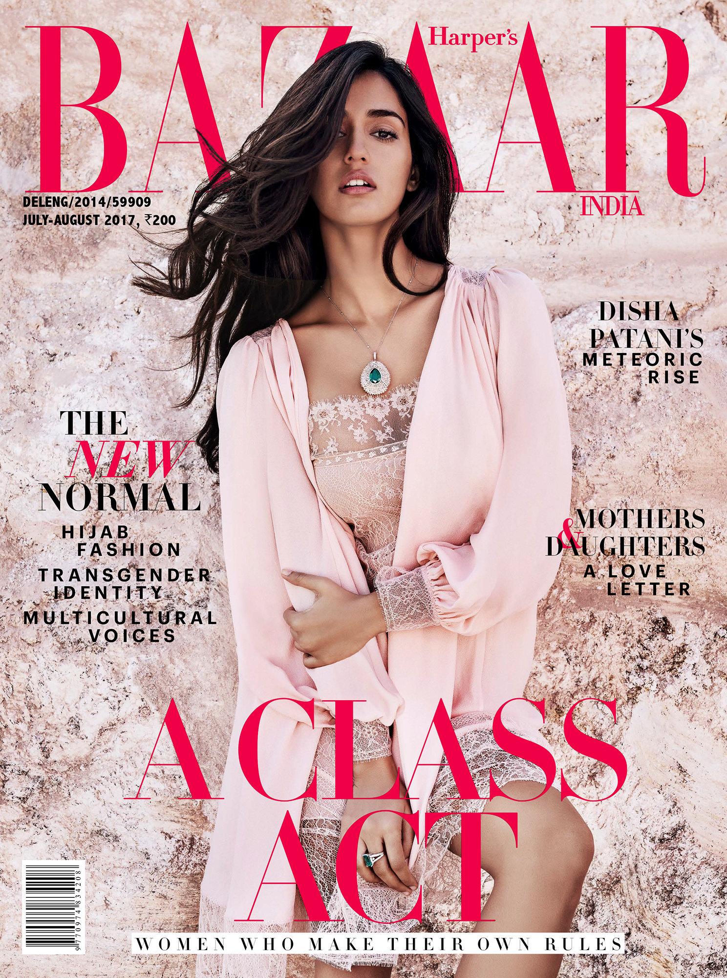 Harper's Bazaar India Cover - July 2017