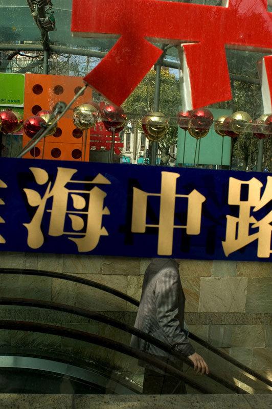 ShanghaiDanieleMattioli0009.jpg