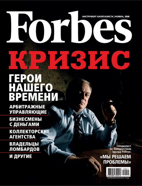 Cover Forbes-05.jpg