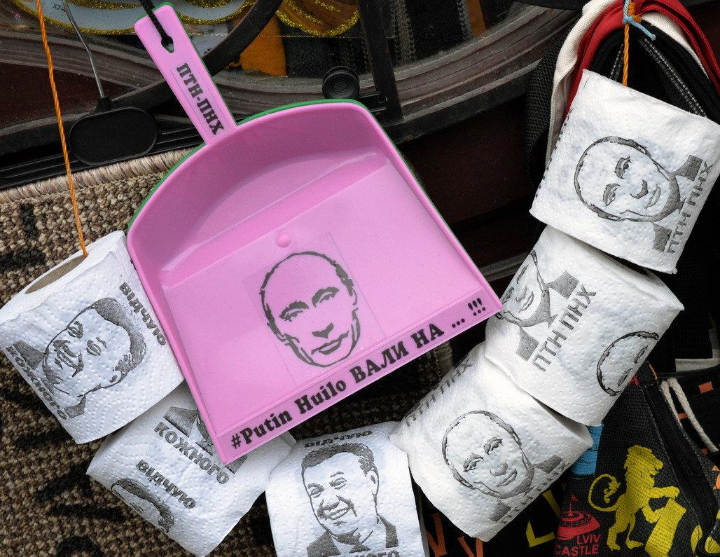 Putin in Lviv_(Dyachyshyn)_30_resize.JPG