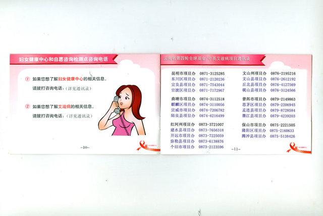 certificato-ospedale-2.jpg