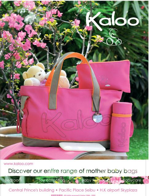 Db magazine JULY 09.jpg