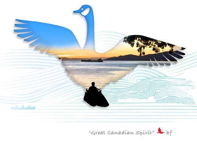 Goose-08_1.jpg