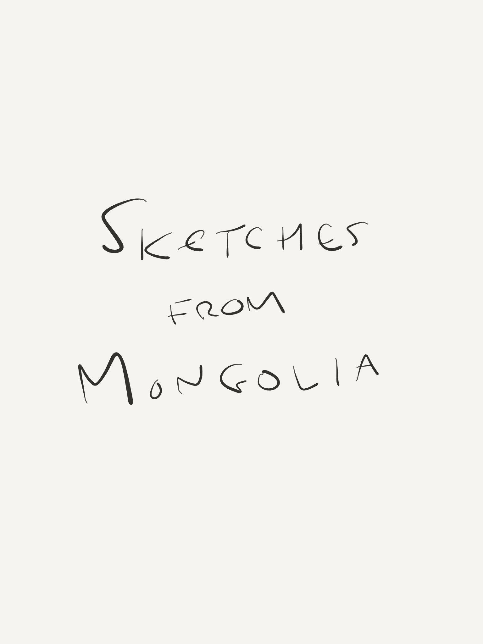 Mongoliafront.jpg