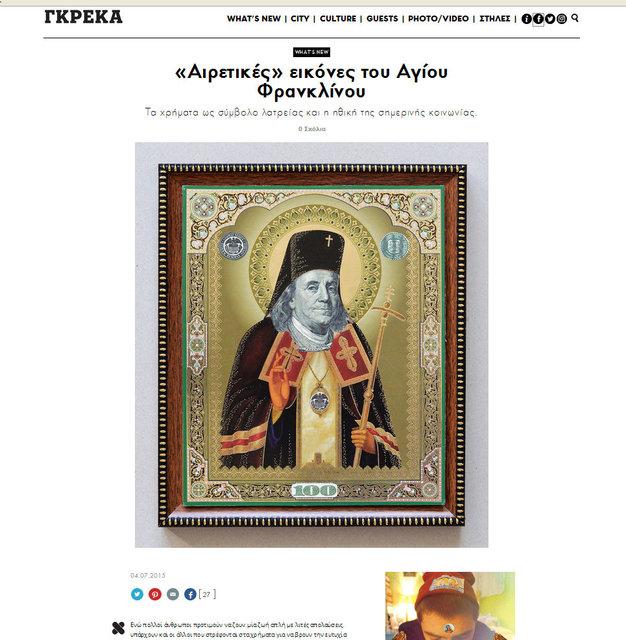 grekamag.gr