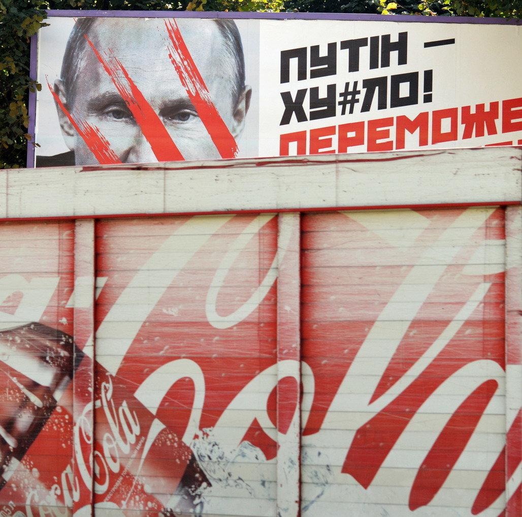 Putin in Lviv_(Dyachyshyn)_15_resize.JPG