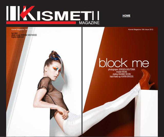 Kismet Block me1.jpg