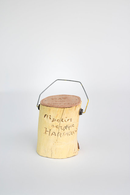 Pot de peinture Ripolin Harmonie - Collège Offenbach