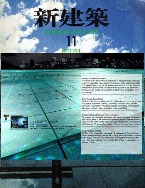 JAPAN-ARCH (2).jpg