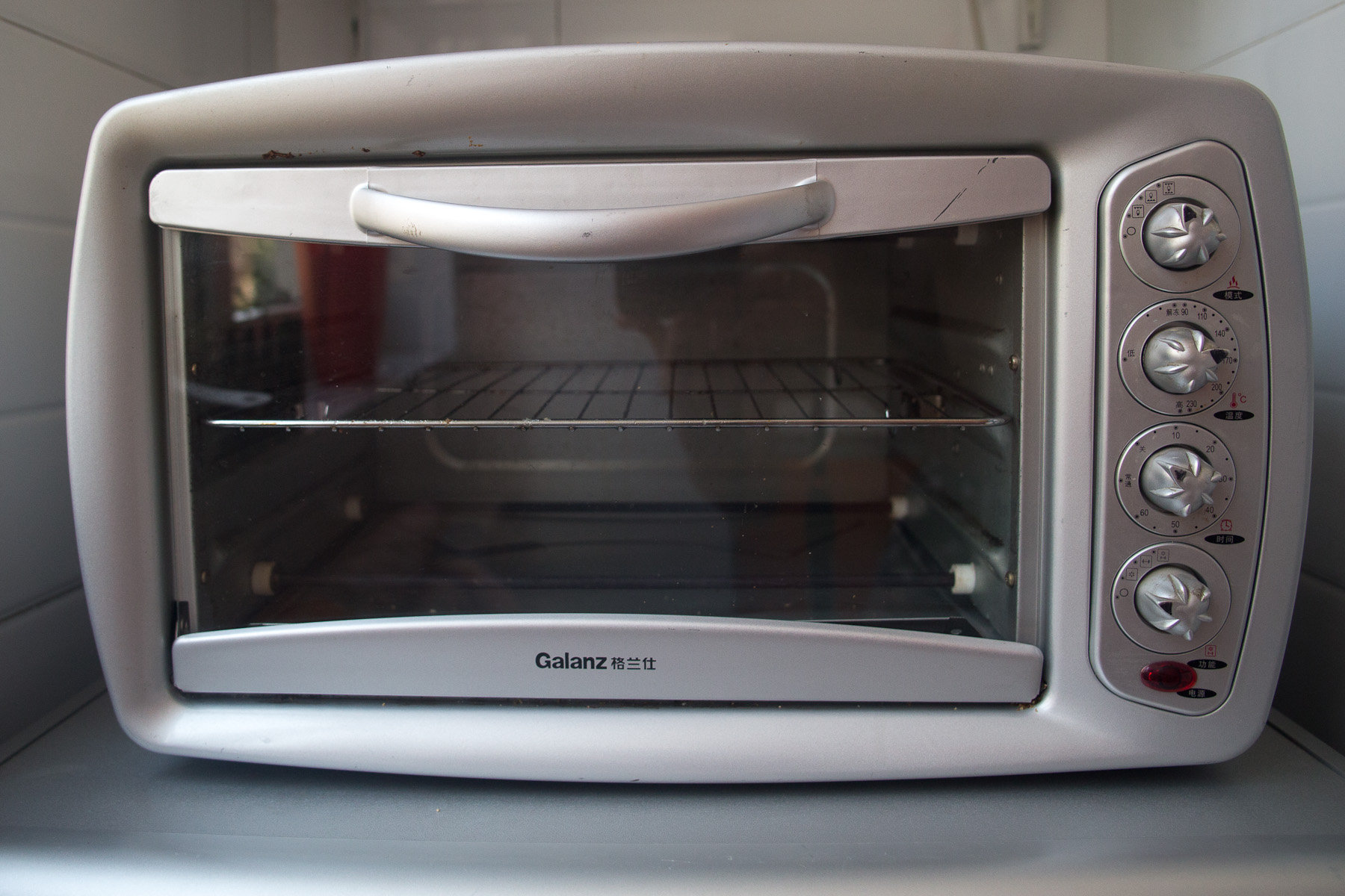 Galanz oven/grill