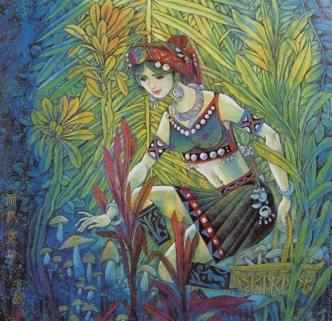 """Picking Mushrooms in the Rain Forest, 31 1/2"""" x 31"""