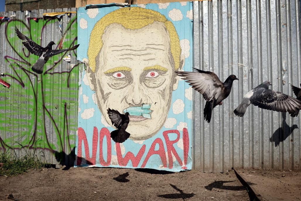 Putin in Lviv_(Dyachyshyn)_06_resize.JPG