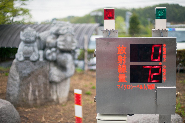 Radiation measuring station.