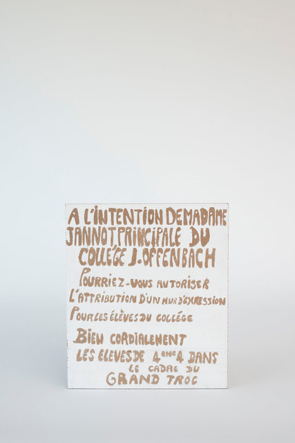"Lettre ""mur d'expression"" - Collège Offenbach, 46 x 40 x 02 cm"