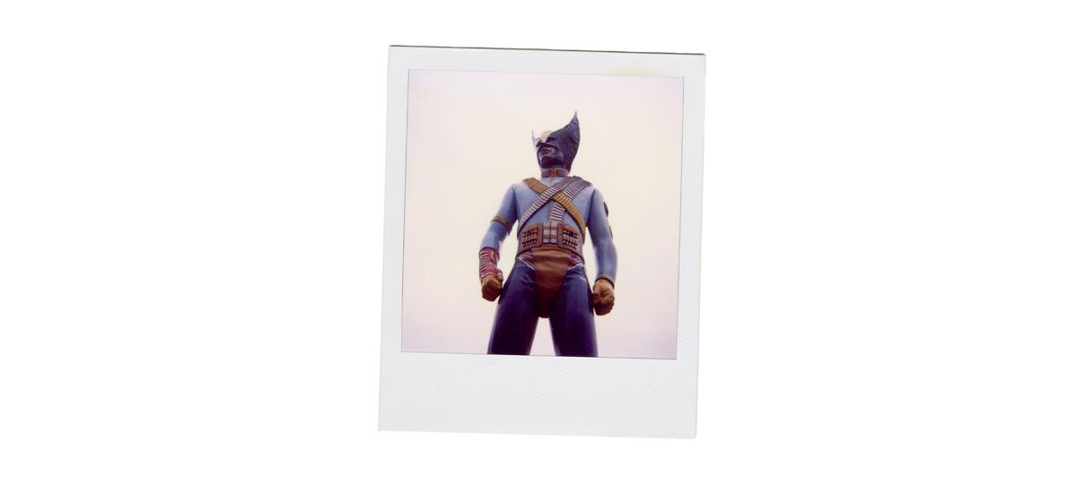 Hero (Lunapark)