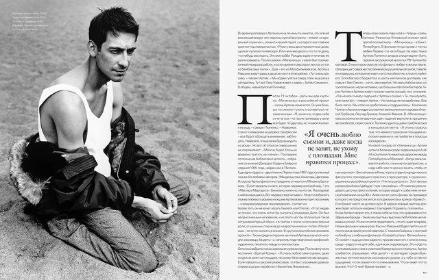 Artyom Tkachenko for Harper's Bazaar 2006