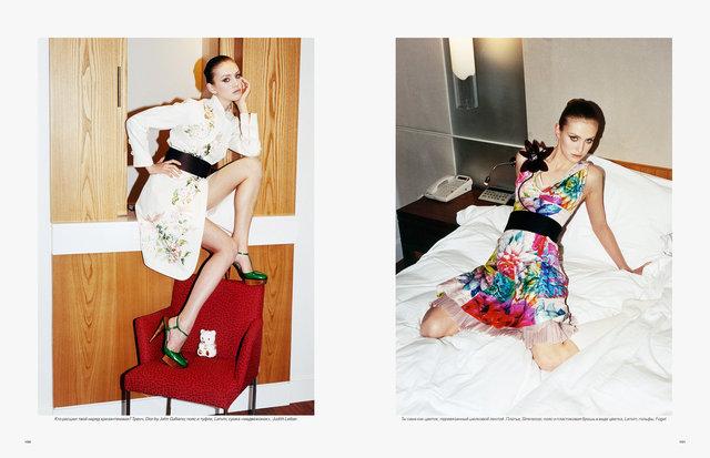 Harper's Bazaar 2006/05