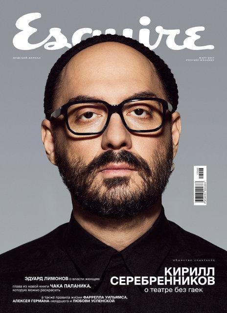 Esquire Russia 2017/03