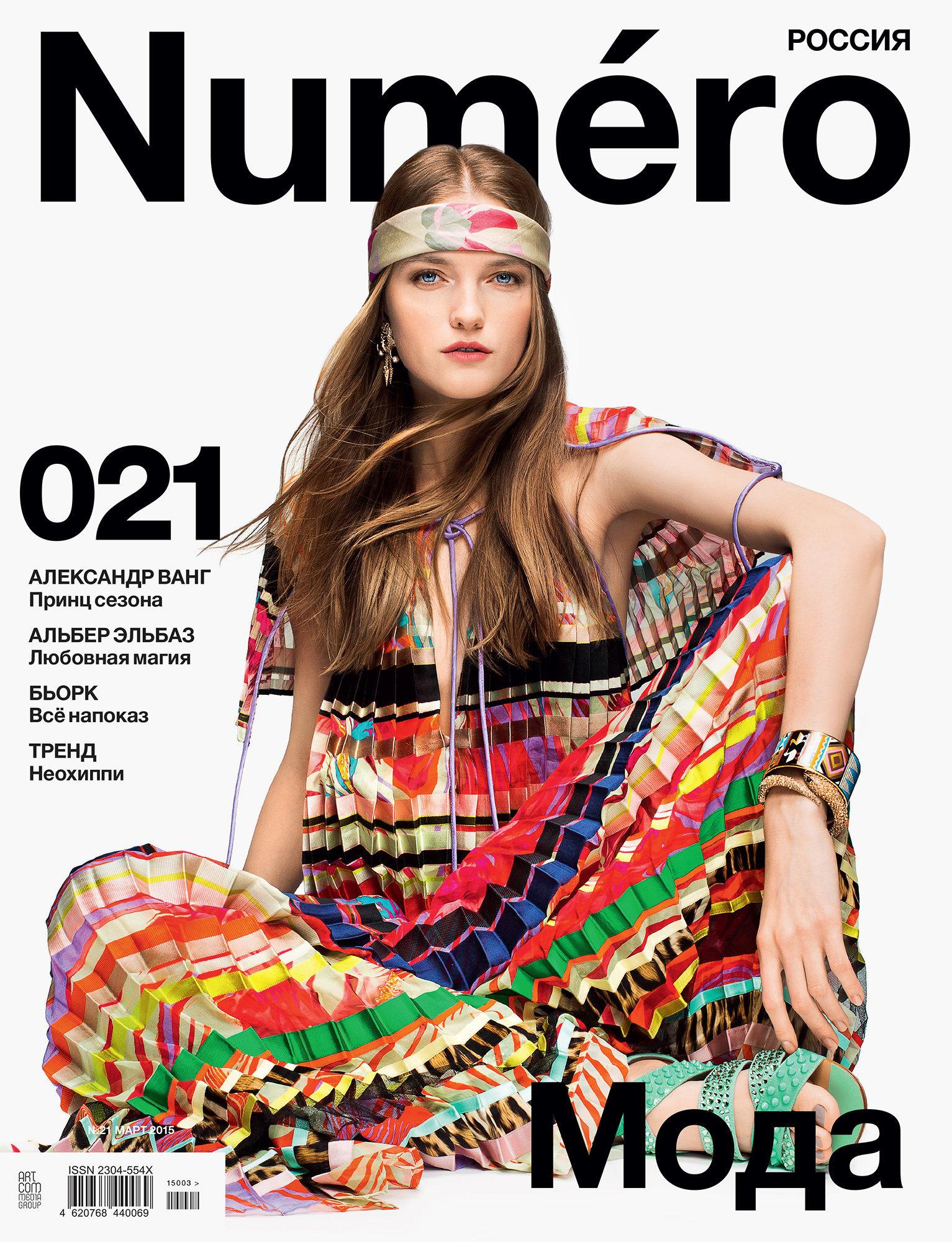 Numero Russia 2015/03