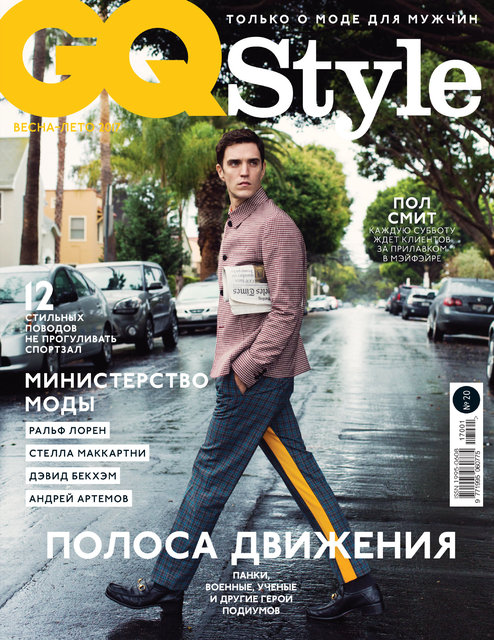 GQ Style Russia SS2017