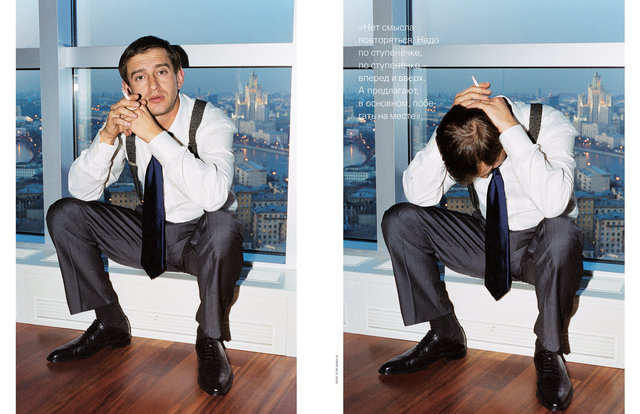 Konstantin Khabenskiy for Vogue Russia 2006