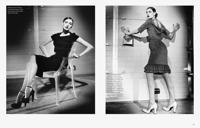 Harper's Bazaar 2007/01