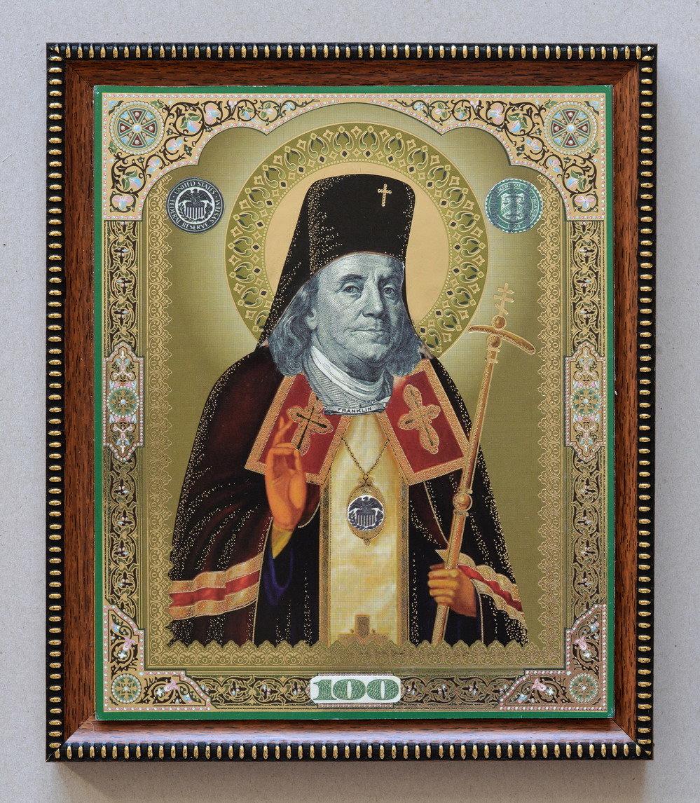 Saint Franklin_(Yurko Dyachyshyn)_23.JPG