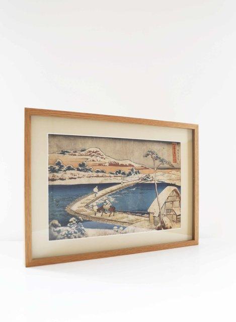 Le pont flottant de Sano