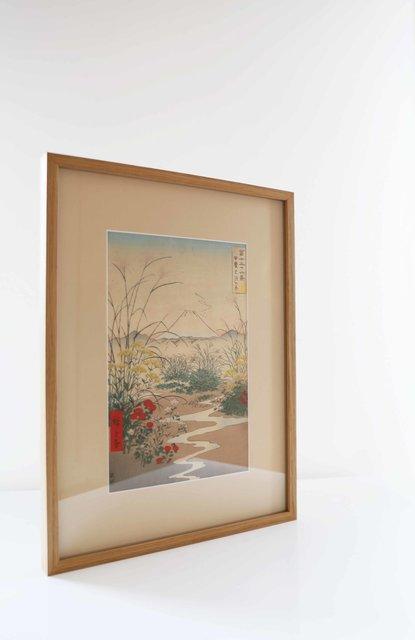 La plaine Otsuki (1891)