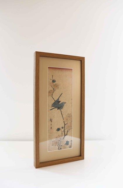 Oiseau sur une branche d'érable (1854)