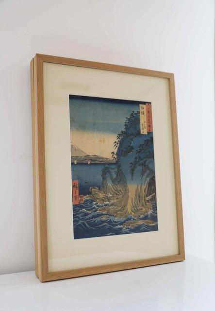 Enoshima (1853-1856)