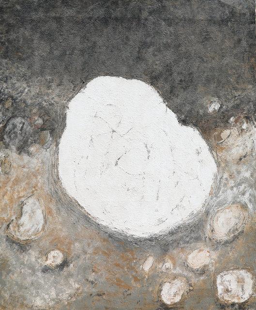 Vallée de la lune