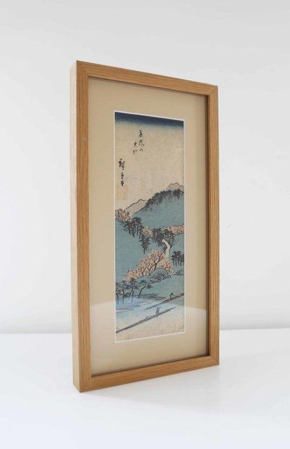 Arashiyama et la rivière Oi (1854)